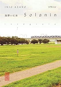 Solanin Edition intégrale One-shot