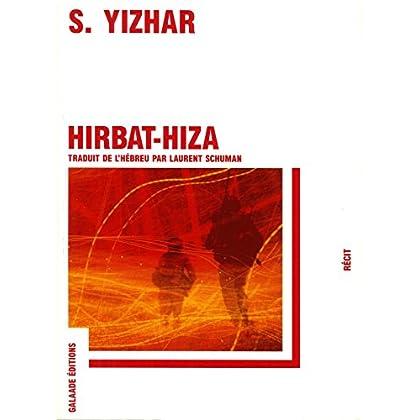 Hirbat-Hiza