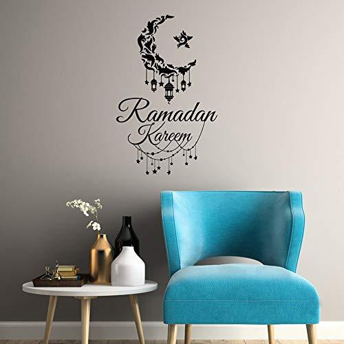 WSLIUXU Ramadan Vinyl Wall Applique Islamische Kunst Crescent Star Interior Sticker Wandbild Abnehmbare Vinylwand Glas Dekorative Applikation Family Garden State Grau 42x27cm