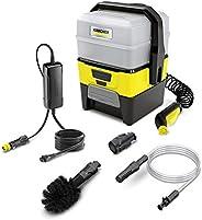 Portable Mobile Cleaner, 7L, Rechargeable, for Camping, Car, Pet, Shattaf, Shower, Bike, Multipurpose Karcher