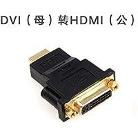 J&Q Connettore adattatore HDMI TO DVI Adapter scheda video DVI DVI a HDMI HD TV linea,Femmina a maschio