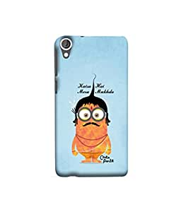 Kaira High Quality Printed Designer Soft Silicon Back Case Cover For HTC Desire 825(Chotapandit)