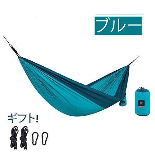 TRIWONDER Single & Double Camping Hängematte - Leichte tragbare Pongee Parachute Hängematte mit...