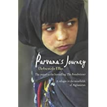 Parvana's Journey by Deborah Ellis (2004-03-04)