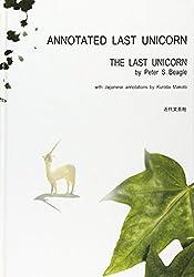 Annotated Last Unicorn