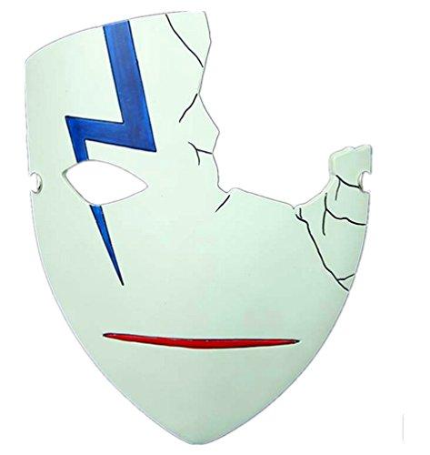 Gmask Li Shunsheng Cosplay-Maske
