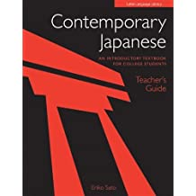 Contemporary Japanese: An Introductory Textbook For College Students Teacher's Guide Bilingual edition by Eriko Sato (2005) Paperback