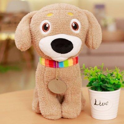 Hebao kreative Cartoon cute Schal hund Plüsch Puppe Puppe Spielzeug Kind Geburtstag Welpen Schnuller Puppe, Hellbraun schal Hund, 45 cm (Captain America-spiele F)