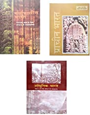 Madhyakalin Bharat By Satish Chandra, Prachin Bharat By Ramsaran Sharma And Adhunik Bharat By Vipin Chander (H
