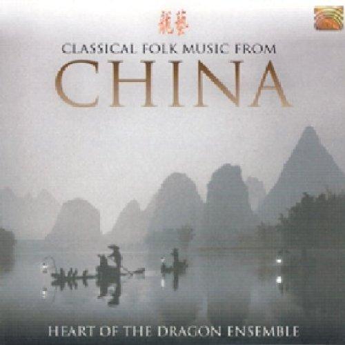 Classical Folk Music from China China Pebble