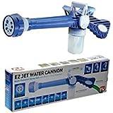 Vmore 8 In 1 Turbo Water Spray Gun Ultra High Pressure Washer For Car Washing And Gardening Purpose