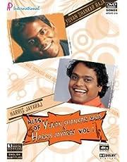 Hits Of Yuvan Shankar Raja & Harris Jayaraj