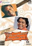 Hits Of Yuvan Shankar Raja & Harris Jaya...