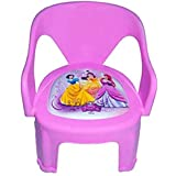 Samaaya Strong And Durable Kid's Plastic Multipurpose Chu Chu Chair (Pink)