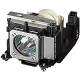 Canon LV-LP35 Lampe pour LV 7290 / 7295 / 7390 / 8225