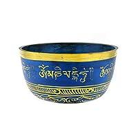 DZX Tibetan Singing Bowl Yoga Blue Copper Bowl Meditation Buddha Sound Bowl Pronunciation Bowl,Blue