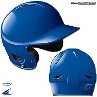 Gem Gloss Performance Batting Helmet- Youth 6 1/2-7 1/8, Royal Blue by Champro
