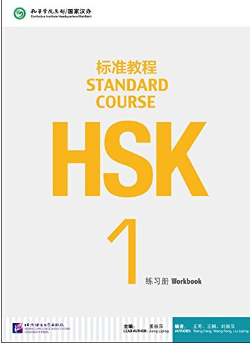 HSK Standard Course 1 Workbook [+MP3-CD]