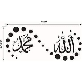 Schwarz DIY Abnehmbare islamischen Muslim Kultur Suren Arabisch – Bismilliah Allah Vinyl Wand Sticker/Aufkleber Koran Zitate Kalligraphie als Muslimischen Home Wandbild Art Decorator 9332(57x25.5cm)