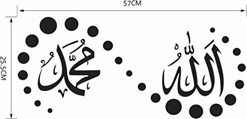 Schwarz DIY Abnehmbare islamischen Muslim Kultur Suren Arabisch – Bismilliah Allah Vinyl Wand Sticker/Aufkleber Koran Zitate Kalligraphie als Muslimischen Home Wandbild Art Decorator 9332(57×25.5cm)