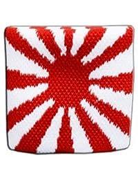 Digni® Poignet éponge avec drapeau Japon WWI du guerre - Pack de 2 pièces