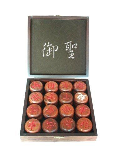 Xiangqi - Chinesisches Schach Set