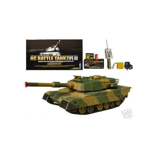1-24-scale-remote-control-rc-r-c-airsoft-bb-type-90-battle-tank