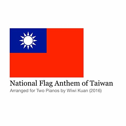 of Taiwan (Arranged for Two Pianos) ()