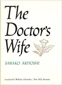 the doctor s wife by sawako ariyoshi The doctor's wife ariyoshi, sawako  the jealous hatred that grows between his  mother and his wife living in their feudal japanese household.