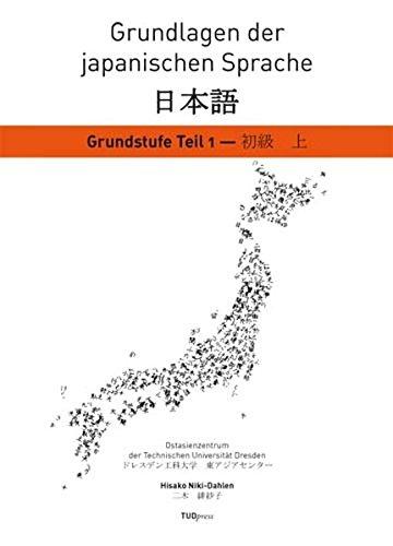 Der Grundlagen Erwachsenenbildung (Grundlagen der japanischen Sprache: Lehrmaterialien - Grundstufe, Teil 1)