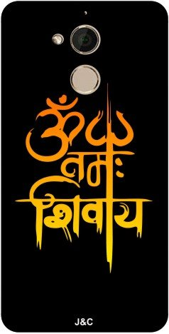 J & C Cases Printed Cover For Coolpad Note 5 | Lord Shiva(Om Namah Shivay)