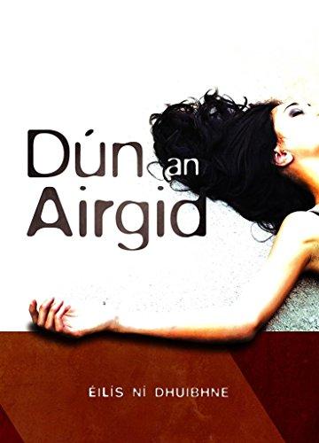dun-an-airgid