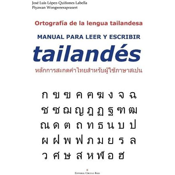Ortografía de la lengua tailandesa: manual para leer y escribir ...
