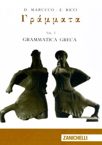 Gràmmata. Grammatica greca. Per il Liceo classico: 1