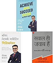 ACHIEVE MORE, SUCCEED FASTER - HINDI,Baniye Network Marketing Millionaire&Sawal Hi Jawab Hai (Set of 3 Bo
