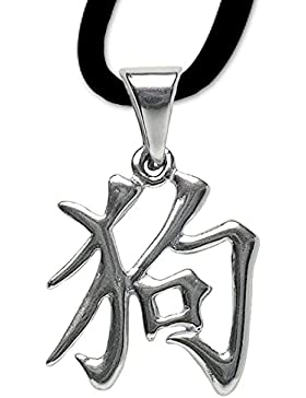 Chinesisches Sternzeichen Hund Anhänger Amulett 925er Silber Schmuck mit Lederhalsband 11