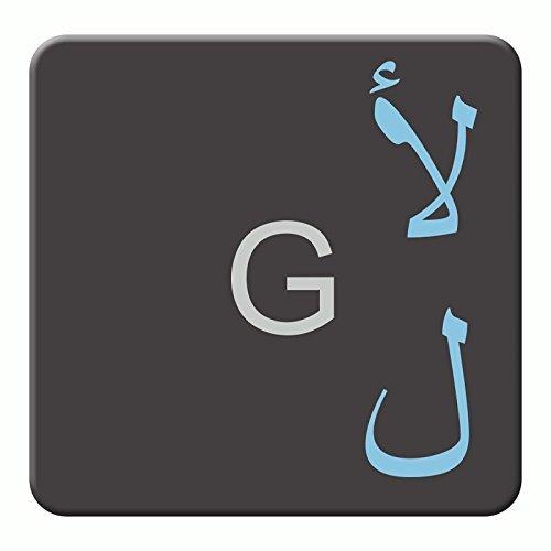 Pegatinas teclado árabe/perse transparente y con capa protectora, 14x14mm, Azul claro