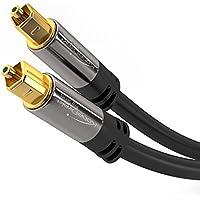 KabelDirekt 1,5m Optisches Digitalkabel TOSLINK | Toslink auf Toslink optisches Digital-Audiokabel PRO Series geeignet für Audioübertragung (Stereoanlage, Heimkino, XBOX One)