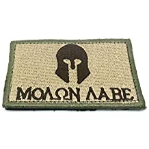 Molon Labe parche Airsoft bordado marrón