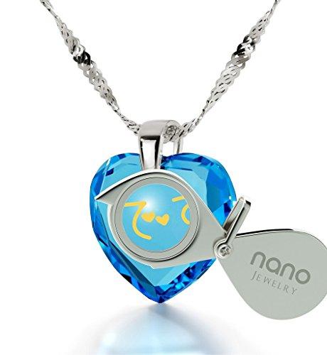 Pendentif Coeur - Bijoux Romantique en Argent fin avec Je t'aime en Japonais inscrit en Or 24ct sur un Zircon Cubique en Forme de Coeur, 45cm - Bijoux Nano Bleu Lagon