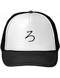 4a5ae747c8bf Amazon.es: la con - Sombreros y gorras / Accesorios: Ropa
