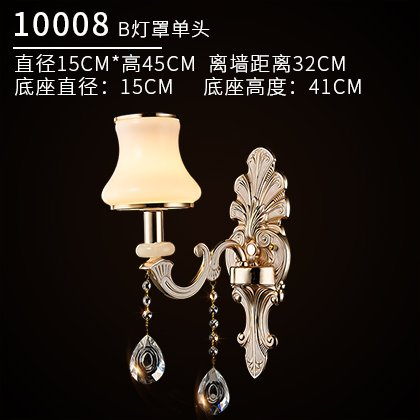 BESPD Continental Crystal Glass Wall Lights for Living Room Bedroom Corridor Staircase Balcony Lighting White Scallops Arm -B