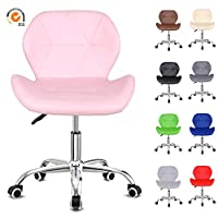 Birtech Swivel Office Chair Furniture Computer Desk Seat PU Leather Padded Home Ergonomic Adjustable Chair with 5 Castor Wheels and Lift