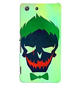 GADGET LOOKS PRINTED BACK COVER FOR SONY XPERIA M5 MULTICOLOUR