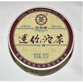 Thé Yunnan Pu Erh Mini Nids Chinatea 150g