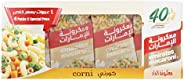 Emirates Macaroni Corni (Offer Pack) - 4 x 400 gm