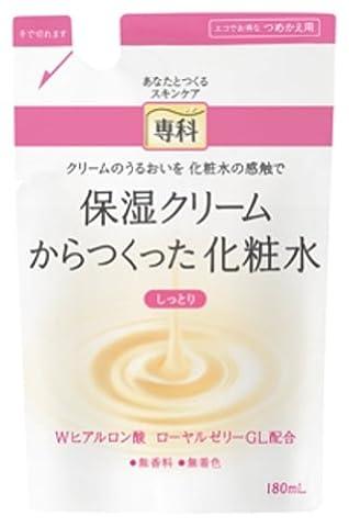 Shiseido SENKA Facial Lotion Moist (Hyaluronic Acid & Royal Jelly) Refill 180ml (japan import)