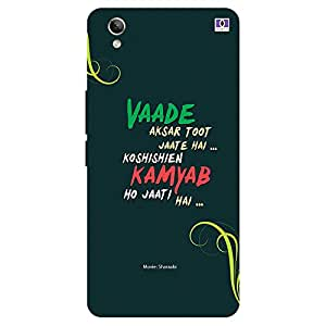 Vaade - Mobile Back Case Cover For Vivo Y 51L