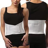 Rücken-Bandage Rücken-Stütze Schienen Klettverschluss beige 1-M-68-78cm preisvergleich bei billige-tabletten.eu