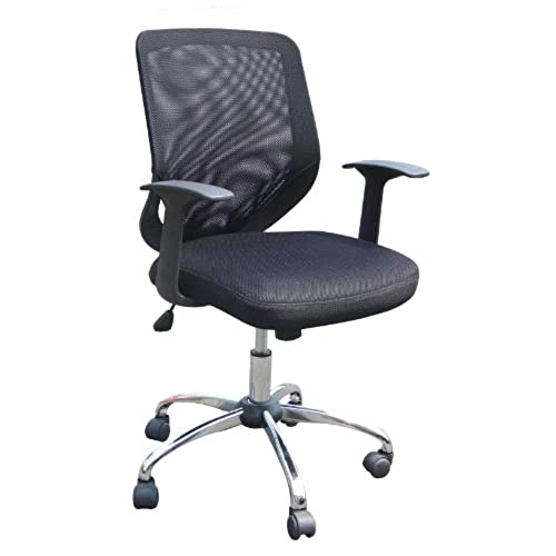 Eliza Tinsley Mesh Back Swivel Computer Desk Operators Armchair With Chrome  Base